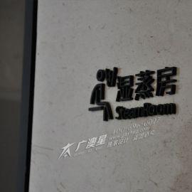 武汉led发光字招牌广告招牌发光字制作厂家报价