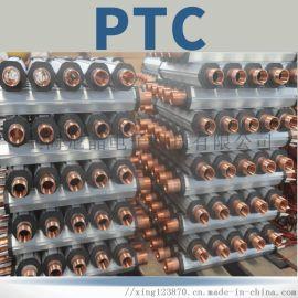 PTC半导体电锅炉加热器国内**企业厂家