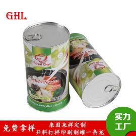 食品铁罐包装/马口铁食品罐/鸡粉铁罐