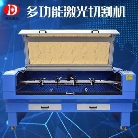 木板激光切割机服装面料 贴织唛无纺布激光切割机