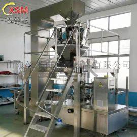 常规液体给袋式真空包装机 鑫丝米加工定制