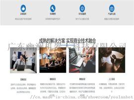 嗨会邦远程视频会议系统行业解决方案