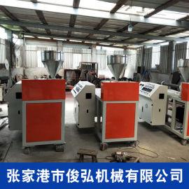 50熔喷布挤出机单螺杆 熔喷布挤出生产线