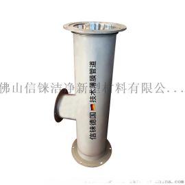 陕西信烨大口径物料输送管道物料气力输送不锈钢管道