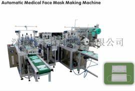 一次性医用口罩机,全自动口罩机生产线