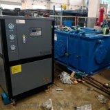 襄陽工業油冷機 襄陽冷油機廠家