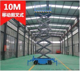 货梯升降 升降设备 升降机操作 脚踩升降机 小型升降机