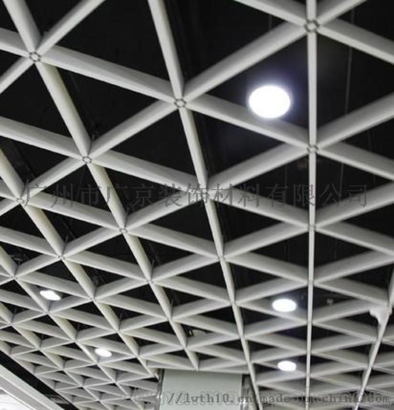 三角形鋁格柵天花/六邊形鋁格柵規格厚度