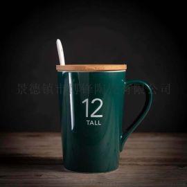 北欧简约风陶瓷杯12号杯创意带盖勺马克杯礼品杯定制
