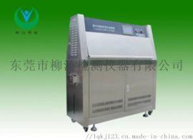 紫外光强度测试仪器