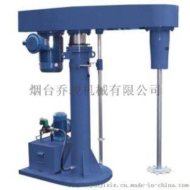 电磁自动分散机 变频液压升降高速分散机