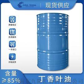 印尼丁香叶油85/CAS8015-97-2量大从优