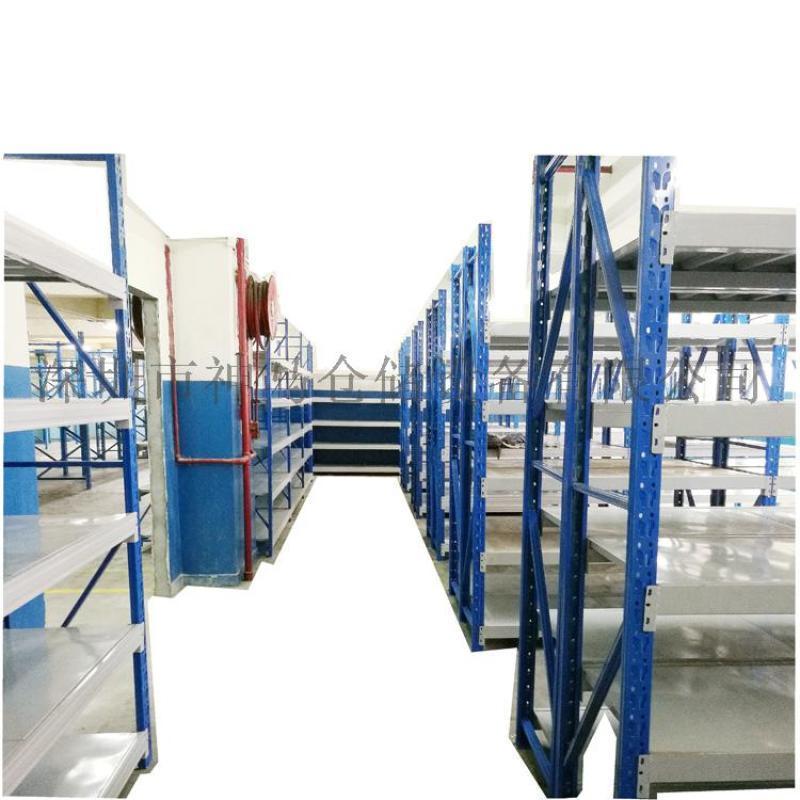白色轻型货架,蓝色仓库货架,仓库常用标准货架
