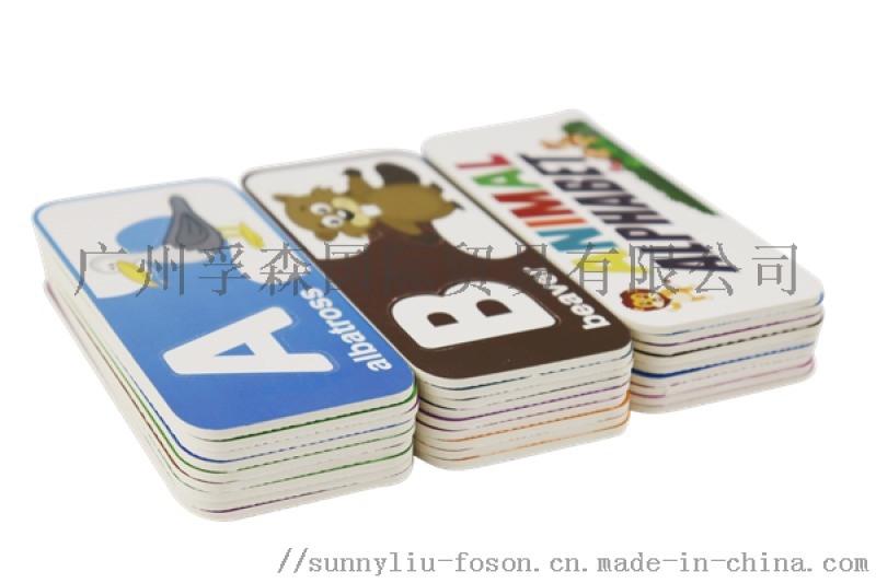 跨境热销儿童益智类玩具拼图纸质拼图工厂出口