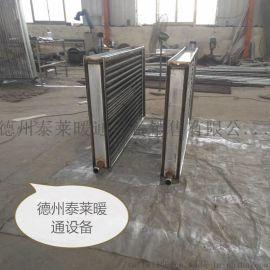 空氣加熱器礦井加熱機組  換熱器