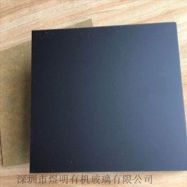 磨砂黑色亚克力板 茶色彩色亚克力板 有机玻璃板定制