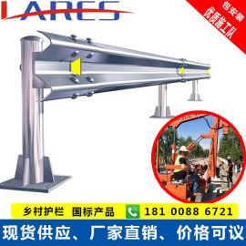 云南乡村道路高速公路安全防护波形护栏板热镀锌护栏