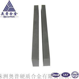 硬质合金制砂条 钨钢长条 制砂条