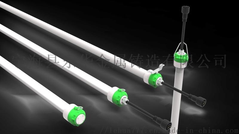LEDT8家禽生長照明燈