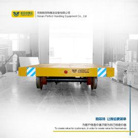 大型零配件搬运电动过跨车 搬运电镀机械电动轨道车