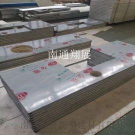 厂家直销304不锈钢夹芯板 201不锈钢夹芯板