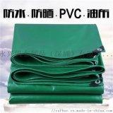 供应仓储防水帆布耐磨篷布PVC油布涂塑涂层苫盖布