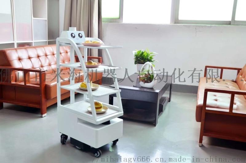 佛山米海送餐机器人,即刻体验安全放心的无人配送服务
