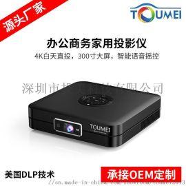 便携式家用商用1080P高清投影仪
