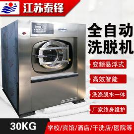 小宾馆自己洗布草用的小型洗衣房设备 工业洗衣机