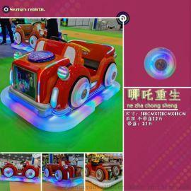 哪吒敖丙碰碰车是   的玩具车