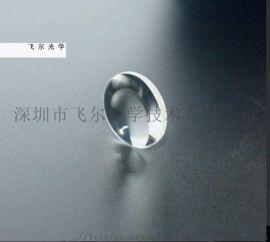 深圳飞尔光学透镜/可镀膜光学透镜打样/定制