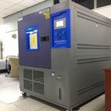 爱佩科技 AP-HX 全自动高低温交变湿热试验箱