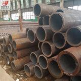 寶鋼12CrMo鋼管 12CrMo無縫管現貨價格