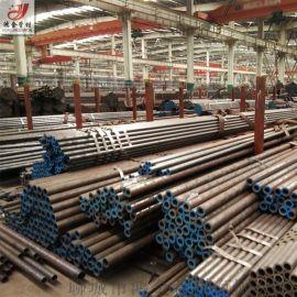 宝钢12CrMo无缝钢管12crmo合金管厂家