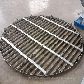 塔内件床层限位压栅 填料压盖铺金属网 填料压圈