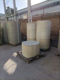 定制城市排污模压式净化池玻璃钢化工储罐