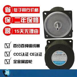 格鲁夫机械马达厂家批发专业搅拌机减速电机 带刹车调速阻尼