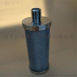 定做不锈钢滤筒 锥形圆柱筒 孔板支撑筒滤芯 滤芯支撑管