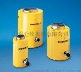 恩派克美国1000T大吨位液压油缸CLSG-100012