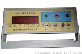 青岛华能专业生产数字电秒表
