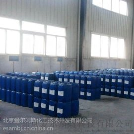 TD-13銅材抗變色防鏽添加劑