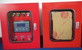 消防柴油机水泵智能控制箱