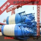 雲南昆明廠家供應100噸優質水泥倉 幹粉儲料倉 優質儲料罐 廠家直銷0871-67170001