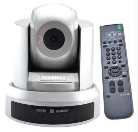 MST-HD10-1080高清视频会议摄像头