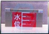 上海防汛擋水板免費上門勘察上門安裝加設計
