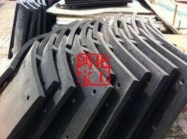 阻燃高分子衬板适用于煤场电厂等