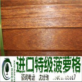 厂家直销 印尼进口菠萝格 木方  板材 景观木  欢迎来购