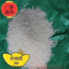 玻纤增强PP料直销湖南ABS黑色阻燃粒料PA防火粒料