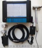 国产DMC-4A脉冲响应测试仪