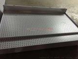 热转印木纹铝单板厂家